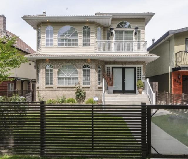543 E 17th Avenue, Fraser VE, Vancouver East